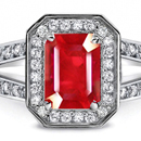 Huge Burma Emerald Cut Ruby Ring in US Ring Size 5.5