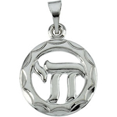 Chai Circle Pendant in White Gold featuring an engraved circle with a sculpted Chai sign in the center