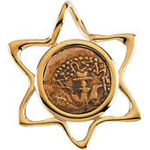 Star of David Yellow Gold Pendant with widow`s Mite Coin
